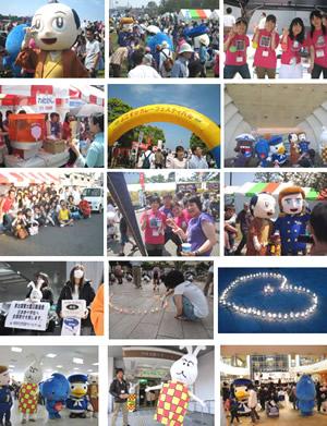 さぽサポ2011年度活動写真