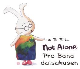 probono_ntaln